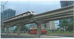 Indonesia Monorail